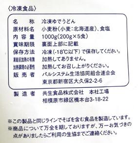 _MG_5181.JPG